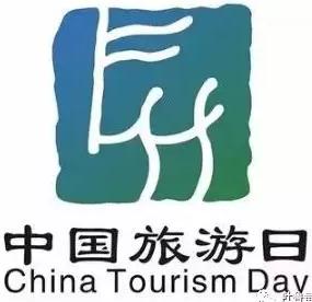 有歌有舞的吐鲁番旅游 载歌载舞欢庆旅游日